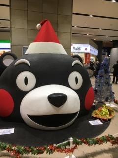 九州ビバ   がんばるばい熊本