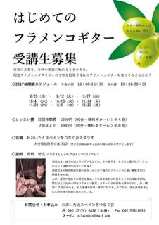 東京1週間